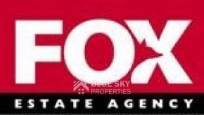Cyprus property for sale in Dora, Limassol