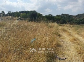 Cyprus property for sale in Eptagoneia, Limassol