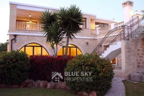 Cyprus long term rental in Paphos, Tremithousa