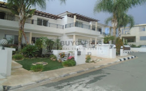 Cyprus property for sale in Tremithousa, Paphos