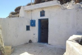 Greece property for sale in Santorini, Cycladic Islands