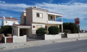 Cyprus property for sale in Aradippou, Larnaca