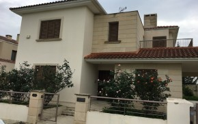Cyprus property for sale in Green Area, Limassol