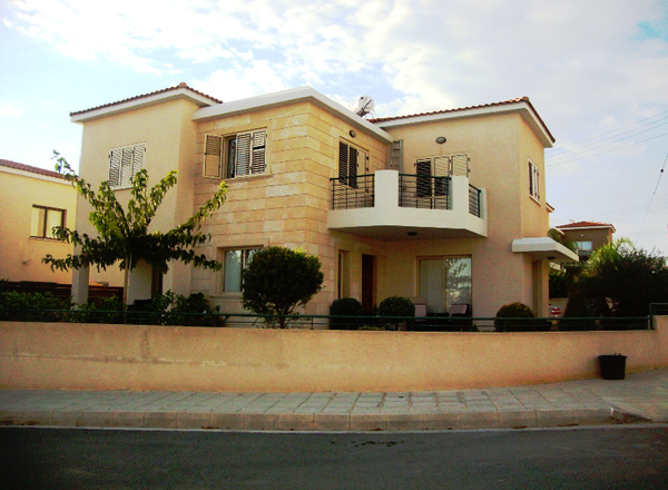 Cyprus property for sale in Chlorakas, Paphos