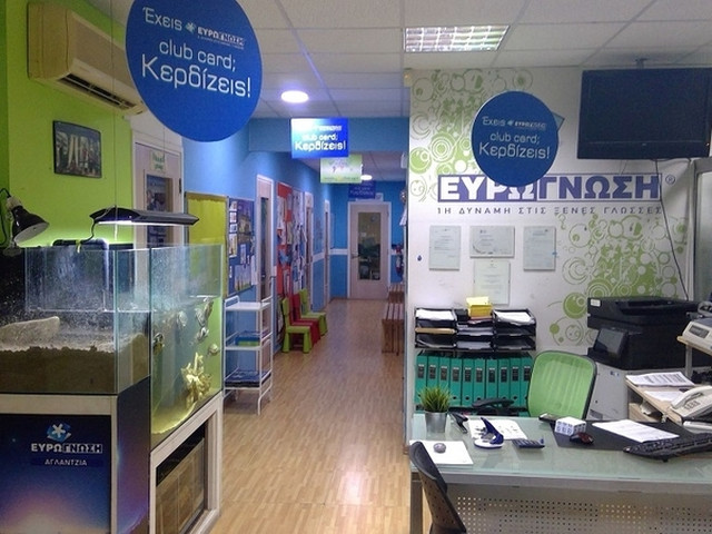 Cipro in vendita in City-Center, Limassol