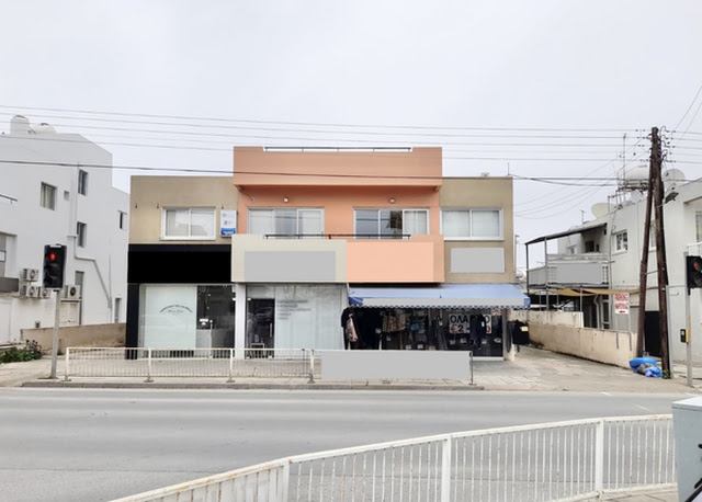 Cipro  in Nicosia, Anthoupoli