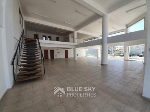 Cyprus long term rental in Limassol, Agios Spyridon