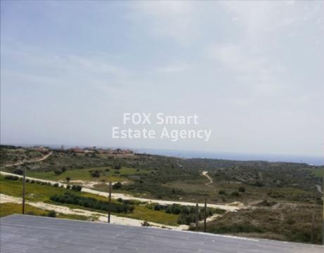 Cyprus long term rental in Limassol, Episkopi