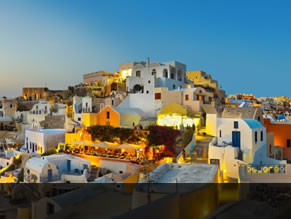 Santorini Greece property for sale