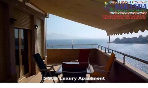 Albania holiday rental in Saranda, Saranda