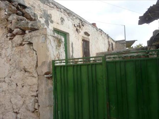 Immobiliers vendre maison de campagne vendre en for Acheter maison en grece